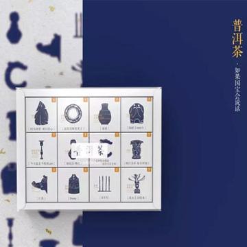 哈尔滨包装设计